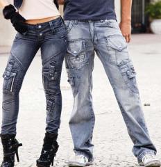Jinur`s Jeans