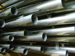 Canos e tubos de metal