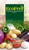 Fertilizante Ecofert 25 kg