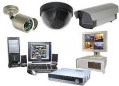 Circuito fechado de TV digital (CFTV)