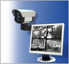 Câmeras de segurança