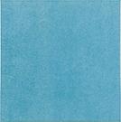 Cor Mare Azul