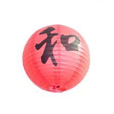 Tyotin com Kanji 30cm Diversos