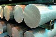 Tarugos de aluminio