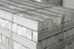 Aluminio - Horizontal Casting Bar