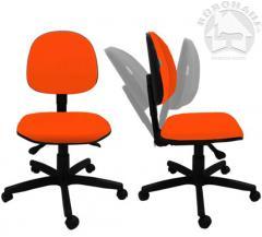 Cadeira Backsysem