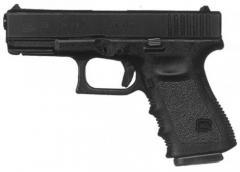 Pistola Glock 25-arma importada da Áustria.