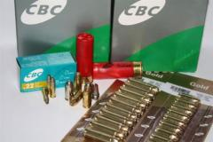Боеприпасы к стрелковому оружию