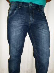 Calça Masculina Semi Skinny - Tecido Vicunha