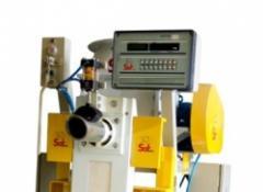 Ensacadeira Eletrônica de Turbina - ETB 5000 SB