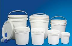 Baldes plásticos rígidos com tampa - estes baldes