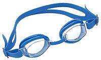 Óculos para Natação 1