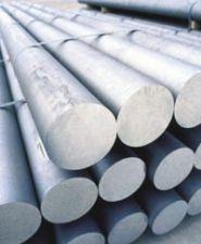Alumínio (vários formatos)