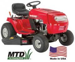 Тratores cortadores de grama MTD