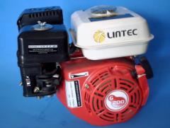 Motor à Gasolina Lintec G200 - 6.5cv