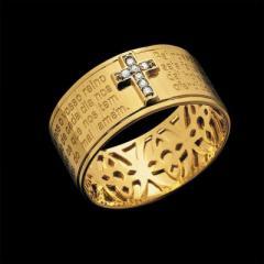 Anel Pai Nosso em ouro 18K com diamantes
