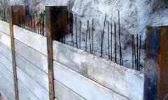 Cortina de concreto