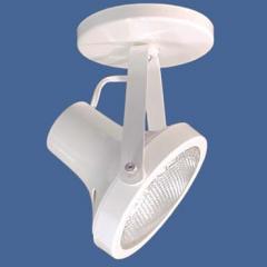 Luminária Dirigível Tipo Spot em Alumínio