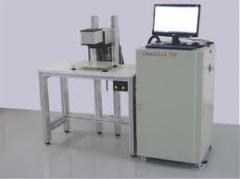 OmniMark 70F - Máquina de Gravação a Laser de
