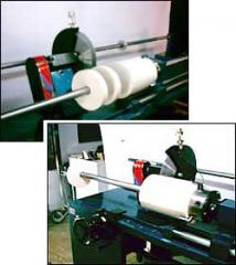 Máquina de cortar viés em rolo - Fioravante R110