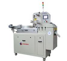 Máquina para Embalar HK-1200 - Tipo Flow-Pack
