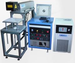 Maquina DPM-50C - gravação a Laser em Metais
