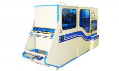 Vacuum Forming Automática - Mod. VC-Compacta
