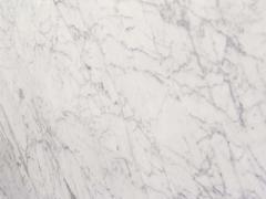 Marmore Carrara Venatino