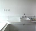 Lavatorios em marmore