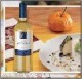 Vinho branco SECO de Botticelli MOSCATO CANELLI