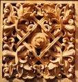 Изделия декоративные из дерева