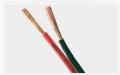 Cordão Bicolor Audio Preto , Vermelho - devem ser utilizados EXCLUSIVAMENTE para instalações e ligações de caixas acústicas e alto-falantes (função de áudio).