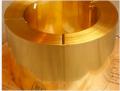 Laminados - nome genérico para fitas, tiras e chapas, são fabricados com ligas, dimensões e formatos diversos.
