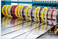 Fitas e blanques - oferecemos laminados de alumínio, cobre, latão e bronze agregados a serviço especializado de cortes longitudinal.