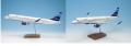 Maquete Jet Blue