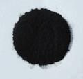 Carvão ativado pulverizado - são utilizados geralmente em processos descontínuos, apresentando a vantagem do uso em dosagens variadas.