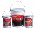 Tinta Firesteel Classic 120