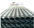 Tubos Industriais e Helicoidais