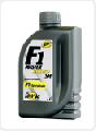 F1 Master Sintético 10W40 Óleo lubrificante