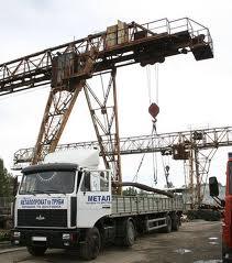 Encomenda Serviços das agências de transporte e expedição para metais, mineiros e minerais