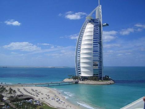 Encomenda Citymax Hotel Al Barsha Dubai