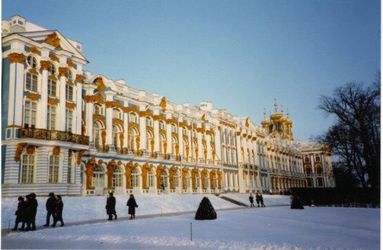 Encomenda Pacote - São Petersburgo Clássico