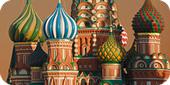 Encomenda Pacote - Moscou e São Petersburgo