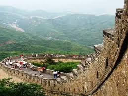 Encomenda Pacote - República Popular da China – China Imperial