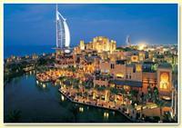 Pacote - Dubai - Emirados Árabes