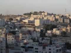 Pacote - Brasileiros em Israel e Jordânia