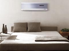 Instalação Ar Condicionado Residêncial