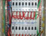 Reforma de Instalações Elétricas