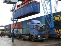 Declaração da mercadoria (importação, exportação,
