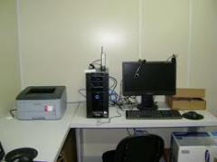Serviços de administração do equipamento
